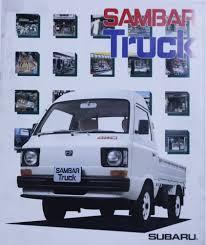 subaru sambar van japanese brochure subaru sambar truck sales classic car catalog