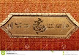 Traditional Wedding Invitation Cards Wedding Invitation Card Editorial Stock Image Image 57923059