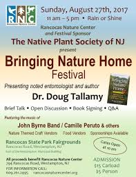 long island native plant initiative 2017 native plant sales u0026 events find native plants u0026 related
