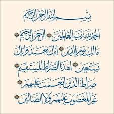 arabische sprüche arabische schrift sprueche de arabische schrift
