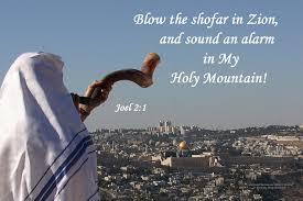 shofar blew feed my sheep jerusalem
