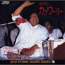 download free mp3 qawwali nusrat fateh ali khan the ecstatic qawwali nusrat fateh ali khan mp3 buy full tracklist