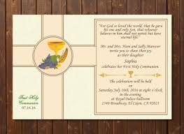 Invitation Card For Holy Communion Printable First Holy Communion Invitation E Card First Holy