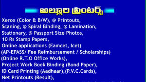 project work book binding bond paper xerox color u0026 b w
