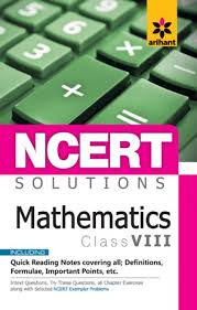 ncert solutions mathematics for class 8th buy ncert solutions