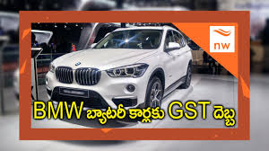 prices for bmw cars gst impact on bmw battery cars prices in india waves