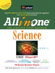 28 cbse class 12 english guide mcpiratebay blog cbse class