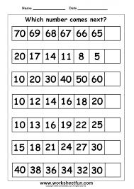 math fact families worksheets activity shelter 2nd grade prin koogra