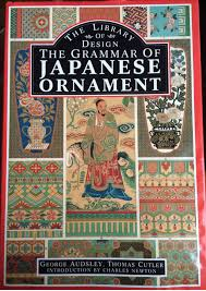 the grammar of japanese ornament book gramercy books from sort