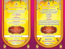 Wedding Invitation Cards India Free Indian Wedding Invitation Cards Paperinvite