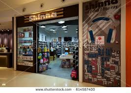 dvd shop stock images royalty free images u0026 vectors shutterstock