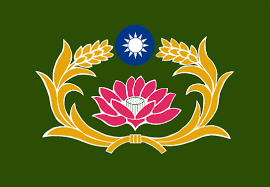 Chinese Flag Wiki Republic Of China Military Police Military Wiki Fandom Powered