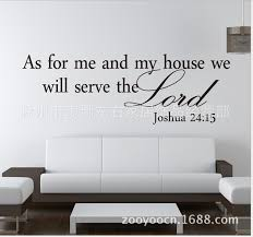 Stickers For Walls In Bedrooms by Online Get Cheap Christian Wall Decals Aliexpress Com Alibaba Group