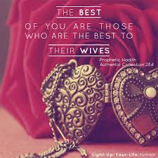 Love Marriage Quotes 121 Islamic Marriage Quotes On Love U0026 Life Updated 2016