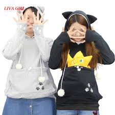 mewgaroo hoodie pet pouch sweatshirt sale 8 deals from cdn