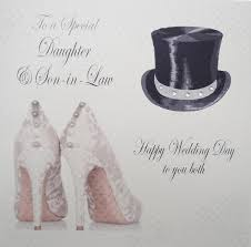 Wedding Day Card White Cotton Cards Code Pd44