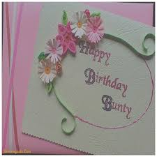 birthday cards best of how to make the birthday card how to make