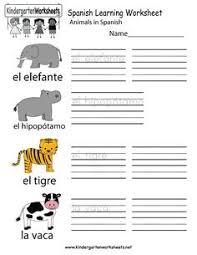 free kindergarten spanish worksheet e geography north