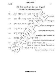 ladders2learn free worksheets
