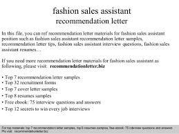 fashion sales assistant cover letter