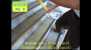 59 terrazzo stairs anti slip treatment anti slip bath liquid