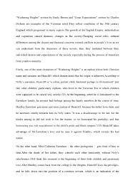 expectations essay feminism essay feminism essays and papers