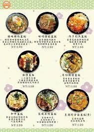 cuisiner l馮er 二六食堂 菜單大改版 你試過了嗎
