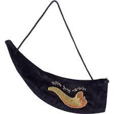 shofar bags shofar bags judaica mall