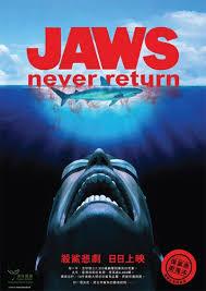 Jaws Meme - joe la pompe advertising publicit礬 jaws 2 the sequel les