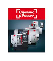 emco lathe u0026 milling machine manufacturer cnc training
