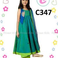 Baju Anak India 29 daftar harga baju india anak perempuan terbaru 2018 bandingkan