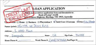 city bank personal loan eligibility teacher student loan