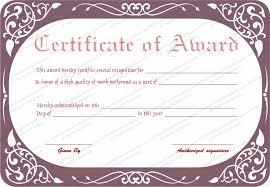 best work performance award certificate template