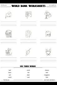 free word bank worksheet maker writing and spelling worksheet