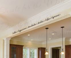 Quotes For Dining Room by Kitchen Quotes Wall Decals Home Design