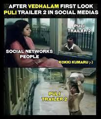Facebook Troll Meme - troll memes on vijay s puli and ajith s vedhalam photos 623275