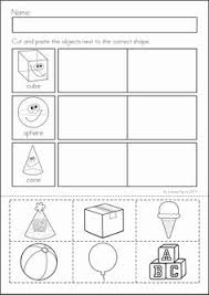 cut and paste kindergarten preschool worksheets cut and paste