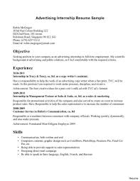 internship resume template writing sle for internship printable internship resume template