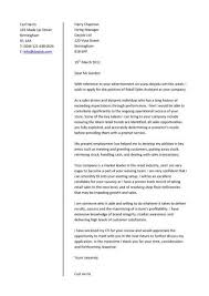 t cover letter sles retail management cover letter