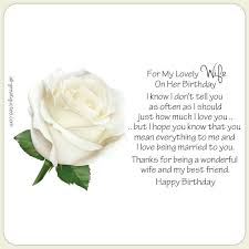 for my wife with all my love on your birthday cards for wife