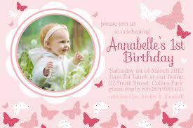 Birth Invitation Cards Kids Birthday Invitations Kawaiitheo Com