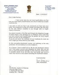 Arrest Warrant Vs Bench Warrant Justice C S Karnan Ram Jethmalani Calls Calcutta Hc U0027s Justice C S