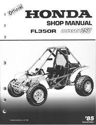 workshopmanual for honda fl350r odyssey 1985 4 stroke net