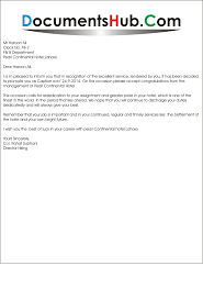 promotion letter from employee to employer