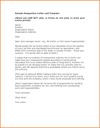 sample resignation letter for retirement image collections