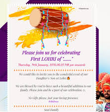 free lohri invitation card online invitations