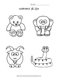 tamil coloring worksheet 1 kidschoolz