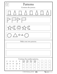 11 best images of completed 11th grade math worksheets 5th grade