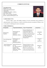 career objective for mechanical engineer resume refrigeration engineer c v 28 11 15