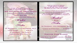 invitation card of wedding ceremony of rohit sareen